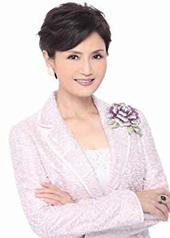 马惠珍 Hui-Chen Ma