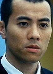 梁汉文 Edmond Leung
