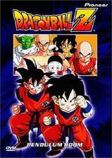 龙珠Z(美版)海报