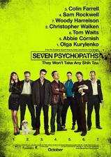 七个神经病海报