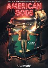 美国众神 第二季海报