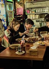 金熙元 Hae-won Kim