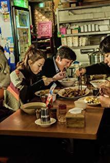 金熙元 Hae-won Kim演员