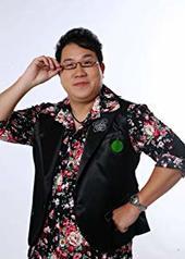 刘尔金 Erh-chin Liu