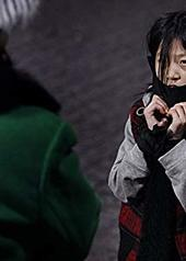金赛纶 Sae-ron Kim