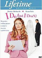 新娘不是我海报