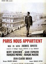 巴黎属于我们海报