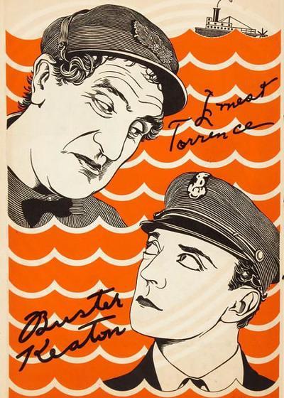 船长二世海报
