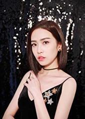 刘美彤 Meitong Liu