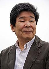 高畑勋 Isao Takahata