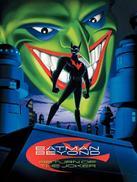 未来蝙蝠侠:小丑归来