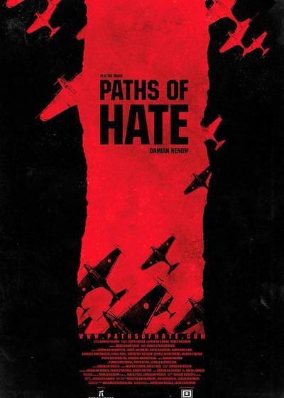 仇恨之路海报