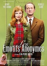 匿名情绪海报
