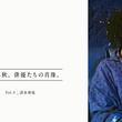 清水寻也 Hiroya Shimizu剧照