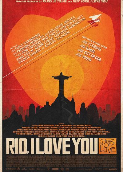 里约,我爱你海报