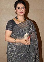 苏普丽雅·皮尔加卡尔 Supriya Pilgaonkar