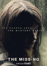 失踪 第二季海报