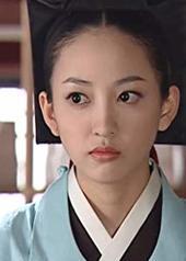 李世恩 Se-eun Lee