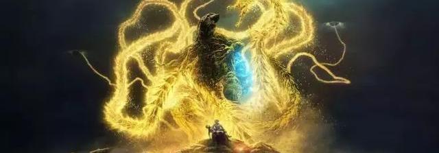 哥斯拉:噬星者