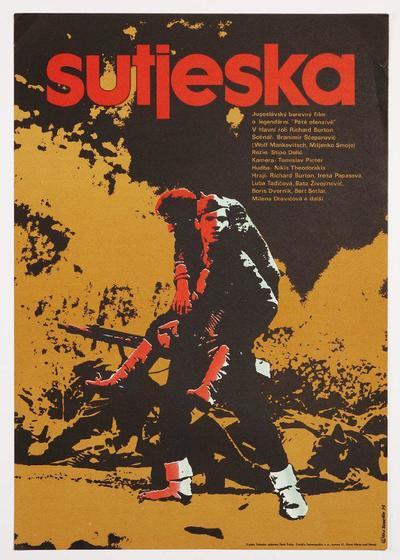 苏捷斯卡战役海报