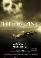 绝命岛海报