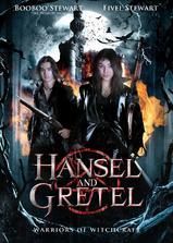 韩赛尔与格蕾特:女巫战士海报