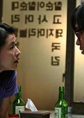 艺智苑 Ji-won Ye