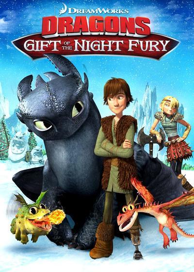 驯龙高手番外篇:龙的礼物海报