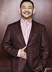 姜武 Wu Jiang