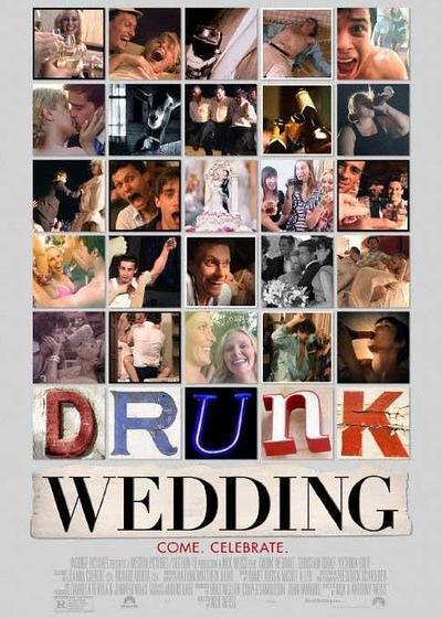 醉汉的婚礼海报