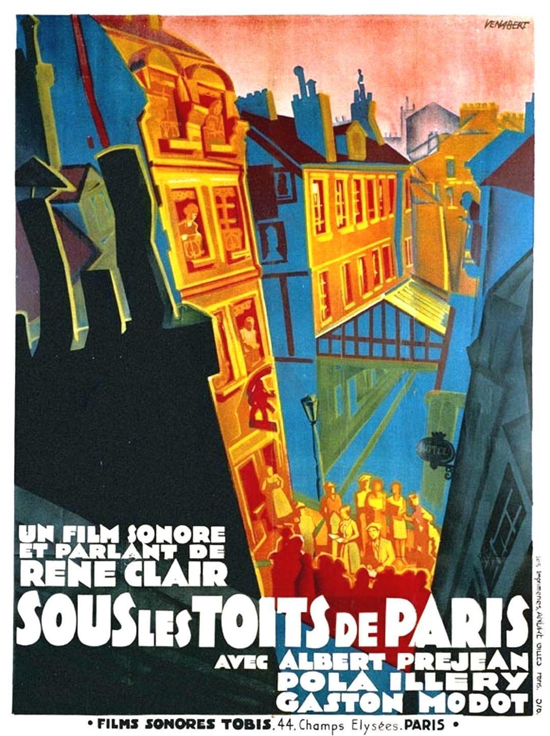 巴黎屋檐下