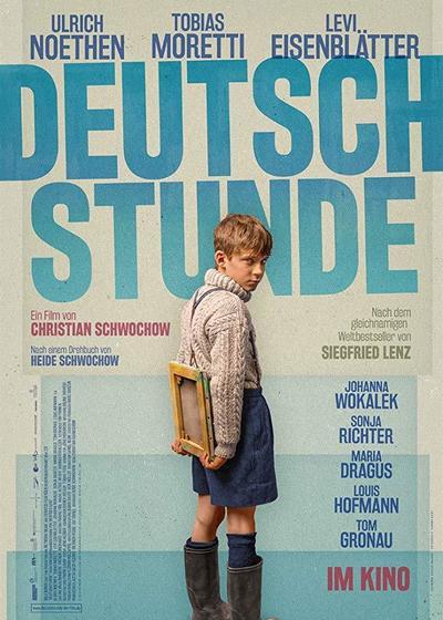 德语课海报