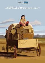 拓荒野女孩海报