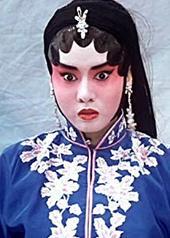 陈淑兰 Sheila Chan