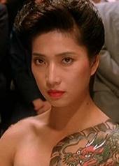 西协美智子 Michiko Nishiwaki