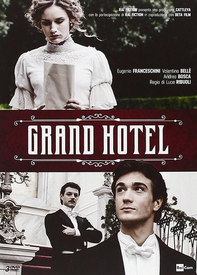 皇家大酒店 第一季海报