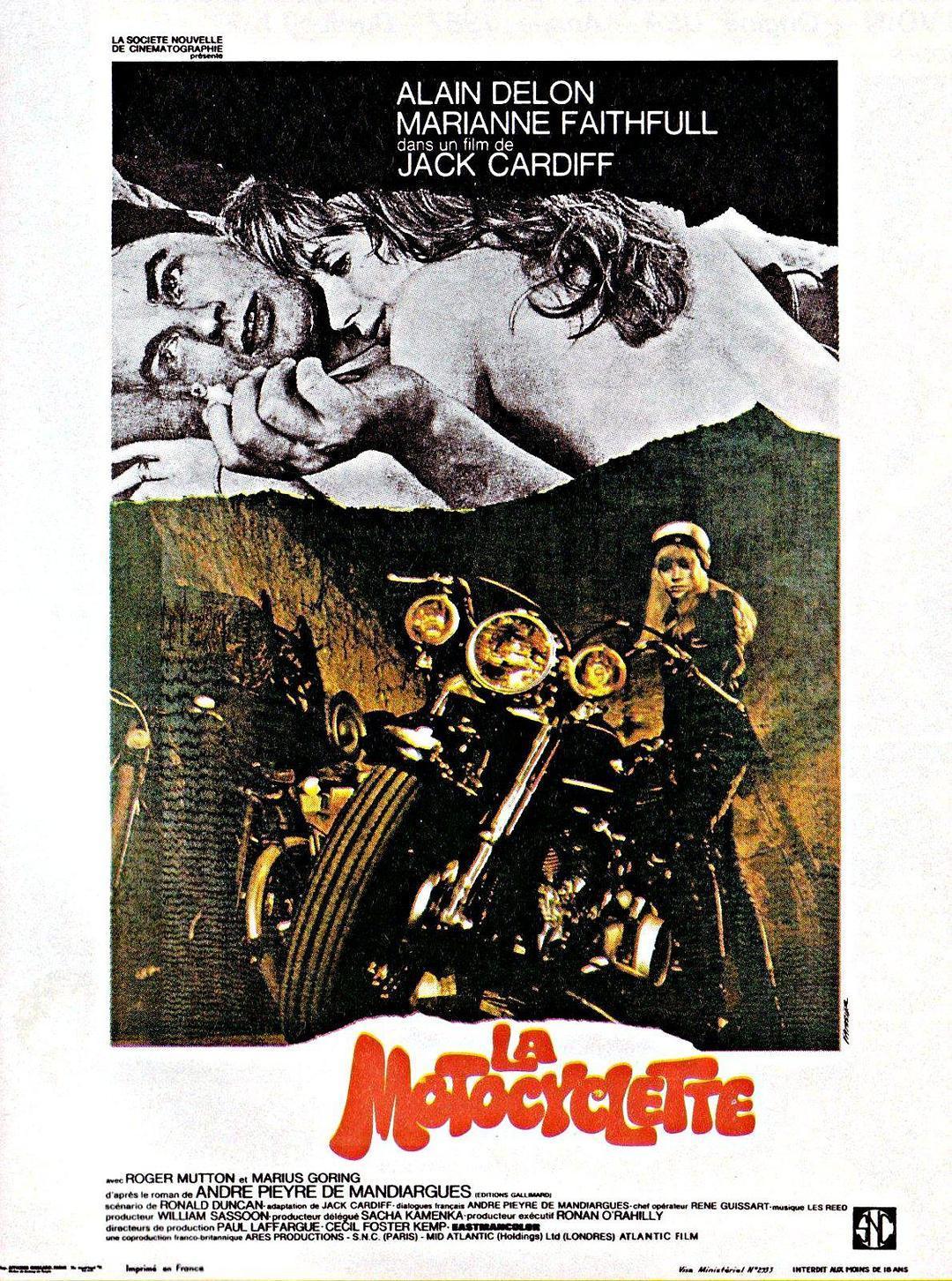 摩托车上的女孩