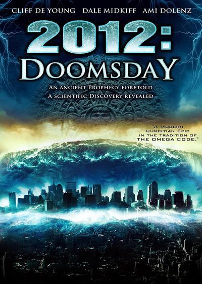 2012世界末日海报