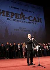 埃格尔·巴拉诺夫 Egor Baranov