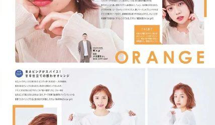 日本美女松井爱莉新写真造型百变!肤白貌美清纯可人