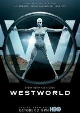 西部世界 第一季海报