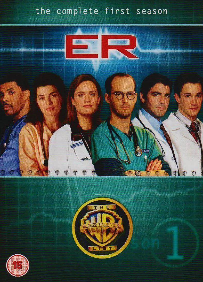 急诊室的故事 第一季