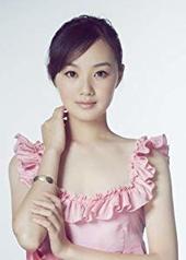 战菁一 Jingyi Zhan