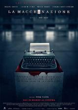 索多玛120天的幕后事海报