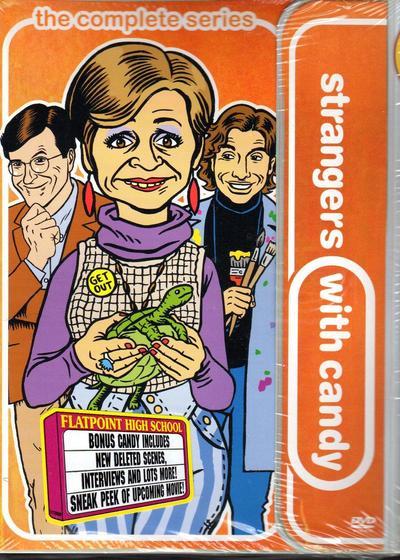 带糖的陌生人海报