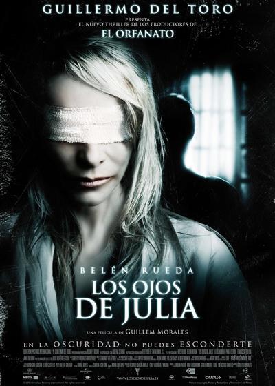 茱莉娅的眼睛海报