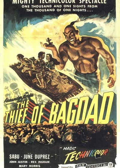 巴格达妙贼海报