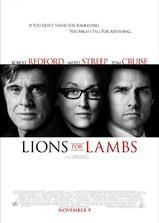 狮入羊口海报