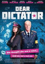 亲爱的独裁者海报