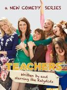 教师故事 第一季